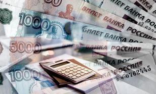 Минфин: Brexit повлияет на размер пенсии россиян