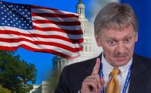 В Кремле не видят предпосылок для нормализации отношений с США