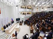 Дни Свердловской области в Совете Федерации прошли успешно