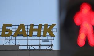 Российским банкам могут запретить навязывать клиентам допуслуги