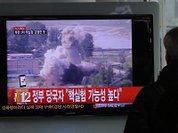 Ядерный бильярд - опасная игра