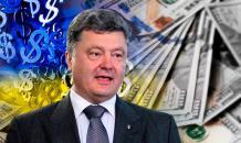 Украина хочет визового режима с Россией? Она его получит