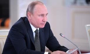 """Путин об ударе Запада по Сирии: """"История все расставит по местам"""""""