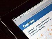 """От """"Фейсбука""""избавит только терминатор"""