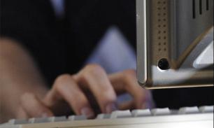 В онлайн-торговле все должны быть равны - эксперт