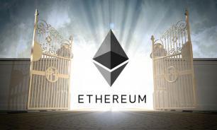 Ethereum сегодня
