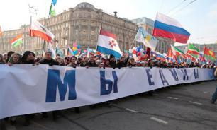 Конгресс народов России предложил объявить 2018 год годом Единства России