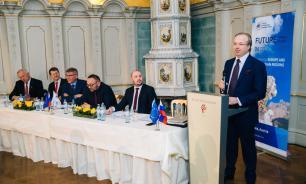 """Участники презентации в Вене: """"Ялтинский форум — мост между Россией и Европой"""""""