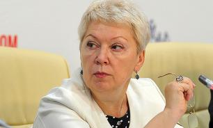 Министр просвещения: дефицит педагогов в России к 2020 году составит 180 тыс. человек