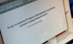 Правительство поддержало идею о крупных штрафах за отказ хранить данные россиян в России