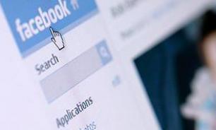"""СМИ: В Facebook появятся кнопки """"интересно"""", """"соболезную"""" и за мигрантов"""