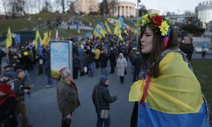 """Украинский МИД составляет очередной """"черный список"""" россиян"""