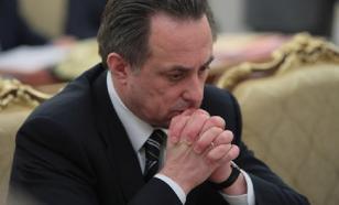 Виталий Мутко может покинуть РФС в ближайшее время