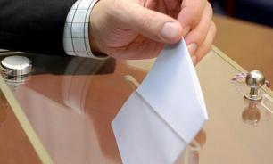 ФоРГО представит доклад по перспективам предстоящих региональных выборов