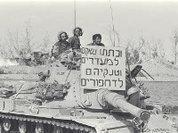 """Израилю в """"войне Судного дня"""" помог СССР"""
