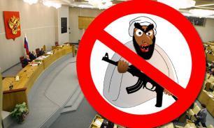 Госдума приняла законопроект о противодействии терроризму