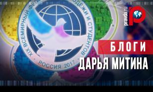 Впервые в истории! В грандиозном молодёжном празднике будет задействована вся Россия