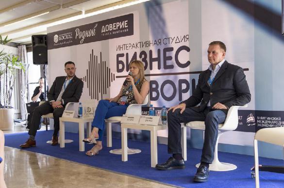 """""""Будущее мира"""": Ялта подводит итоги международного экономического форума"""