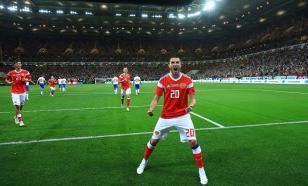Сборная России минимально обыграла Кипр в отборе Евро-2020