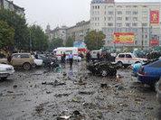 Растет число жертв теракта во Владикавказе