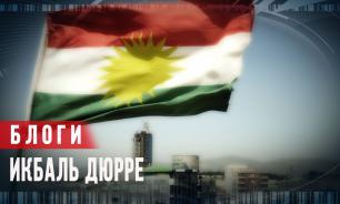 Иракские курды: рассекречена новая тактика боевиков ИГИЛ