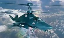"""""""Черный призрак"""" Ка-58: миф или вертолет будущего"""