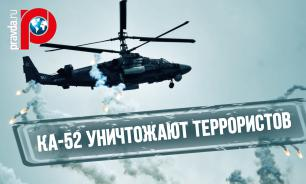 Видео в сети: Ка-52 уничтожает технику террористов в Сирии