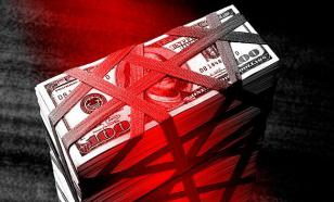 Финансовые пирамиды: Полиция расследует еще 202 дела на сумму более 22 млрд рублей