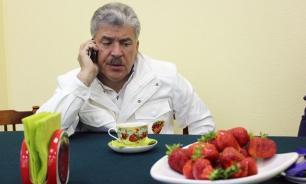 Чайка назвал лишение Грудинина депутатских полномочий обоснованным