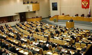 Депутаты Госдумы предлагают распространять статус иноагента на российских политиков