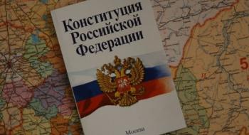 Людмила Айвар: 52-я статья Конституции не работает