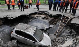 """""""Ямочный"""" ремонт дорог как нацтрадиция"""