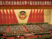 Активисты Китая требуют свободы Лю Сяобо