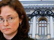 Центробанк обнародовал доходы Эльвиры Набиуллиной
