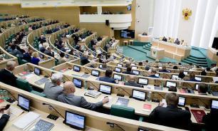 В России могут признать нежелательной деятельность 12 НПО из патриотического стоп-листа