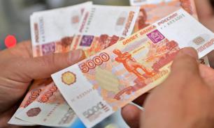 Эксперты ЦАФТ допустили заметное ослабление рубля через 2-3 недели