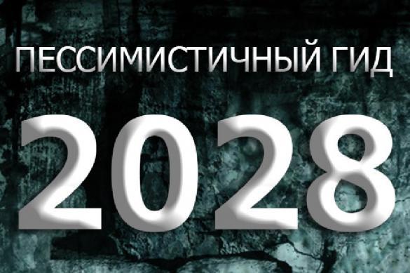 """Bloomberg прогнозирует """"страшные потрясения"""" для России"""