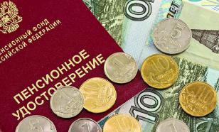После выборов россиянам поднимут пенсии