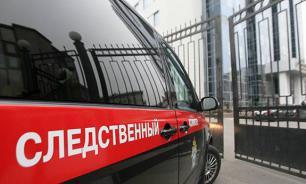 Следствие прояснило обстоятельства нападения на сотрудника МЧС, которому отсекли конечности