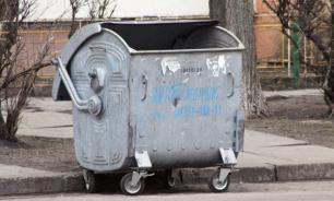 В Новокузнецке устроили официальную церемонию ввода в эксплуатацию... мусорного бака