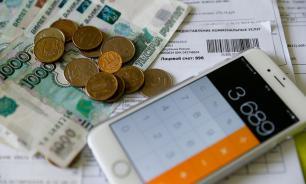 Госдума одобрила запрет на передачу коллекторам долгов граждан по ЖКХ