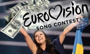 Евровидение-2017: Киев ждет миллионные прибыли