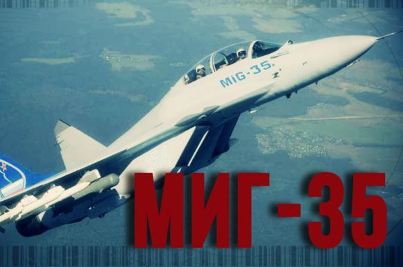 МАКС-2017 МиГ-35: еще одна премьера авиасалона