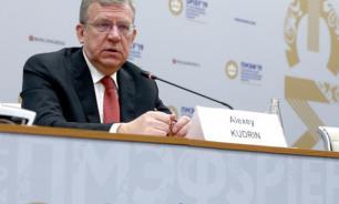 Кудрин раскритиковал ГД за некачественную подготовку законопроектов
