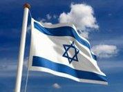 Израиль вступает в борьбу за Таможенный союз