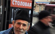 Олег Шеин: пенсионная реформа - это гайдаровщина