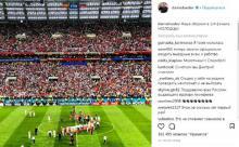 """""""Спасибо от рабов!"""": Медведева выстебали за пост о победе сборной"""
