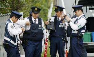 Японская полиция изъяла крупнейшую партию наркотиков в истории страны