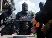 Киев: Хунта проводит мобилизацию дезертиров
