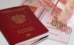 Регионы получат миллиард рублей на капитальный ремонт